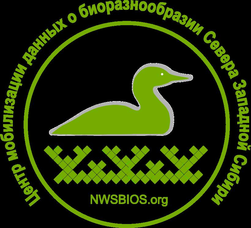 Центр мобилизации данных о биоразнообразии Севера Западной Сибири